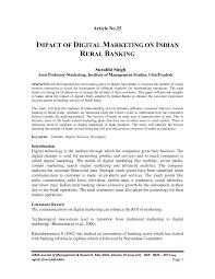 impact of digital marketing on indian rural banking pdf download