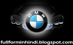 name of bmw bmw car ki form bmw ka matlab in education forms