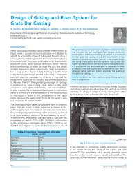 design of gating and riser system for grate bar casting pdf
