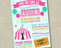 carnival circus birthday invitation circus carnival birthday