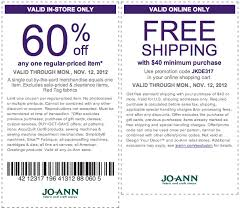 jo coupon for 50 1 item