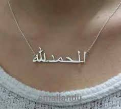 arabic name necklace arabic name necklace urdu 925 sterling silver personal