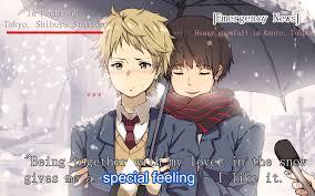 Special Feeling Meme - special boy feelings by hews hack on deviantart