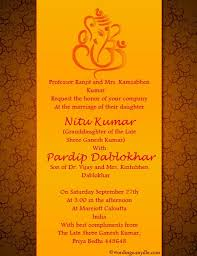 indian wedding invitation wordings indian wedding invitation sles the 25 best indian wedding