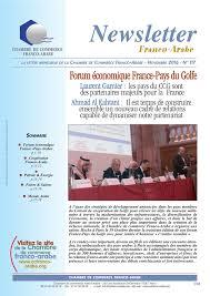 chambre de commerce franco arabe télécharger la newsletter chambre de commerce franco arabe
