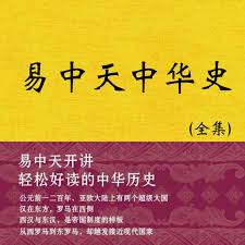 si鑒e orthop馘ique si鑒e ordinateur 100 images 资治通鉴简编de 凌文超sur ibooks