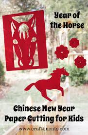 New Year Craft Decorations by 229 Best Chinese New Year Crafts For Children Images On Pinterest