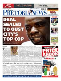 jm lexus guest bill of rights the pretoria news april 26 2017 pdf south africa police