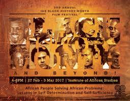 announcements university of ghana