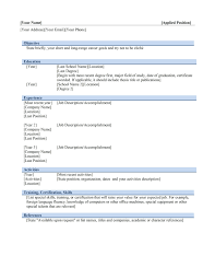 basic resume template word 2003 rtf resume templates word 2003 free downloads israel foreign it
