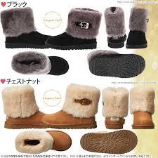 ugg ellee sale importfan rakuten global market adults sell ugg boots