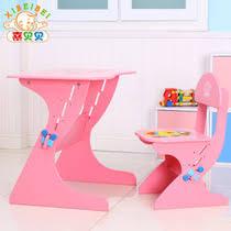 bureau enfant princesse chaise de bureau enfant bureau du meilleur taobao français