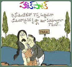 Thanksgiving Dirty Jokes Funny Jokes For Kids In Hindi For Adults In Urdu For Facebook To