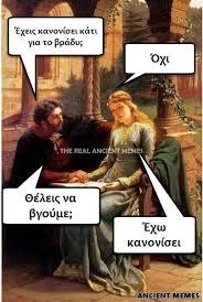 Ancient Memes - ancientmemes ancient memes twitter