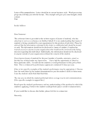 Job Recommendation Letter Template by Personal Recommendation Letter Template Free Huanyii Com