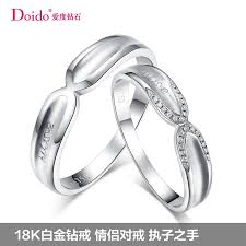 Matching Wedding Rings by Designer 25 Diamond Couple His And Her Matching Wedding Rings On