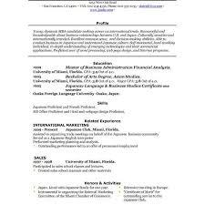 Resume Builder In Word Download Resume Builder Word Haadyaooverbayresort Com