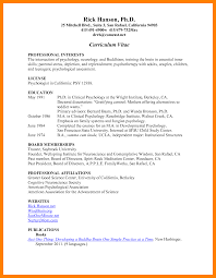 Resume Templates For Teens Resume Template Teenager