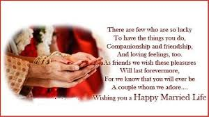 wish for marriage blessing wishing you a happy married pictures photos and images for