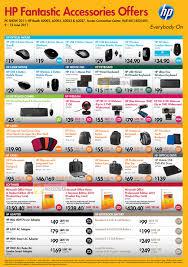 hp accessories mouse keyboard wireless comfort webcam case