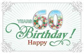 60 years birthday card greeting card birthday 60 years stock vector seriga 105921526