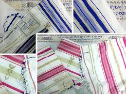 prayer shawls from israel blue pink set prayer shawl tallit talit 22 x 72 talis jerusalem