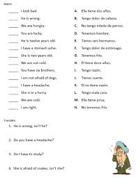 free spanish vocabulary worksheet handout list of words