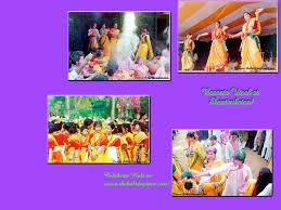 vasanta utsav or basanta utsab at shantiniketan vishwabharati