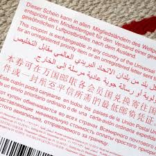 Apply Universal Postal Union International Letter Writing Universal Postal Union International Reply Coupons Wanderlusty
