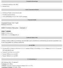 Extracurricular Resume Template Make Resume Format Best 25 Create A Cv Ideas On Pinterest Job