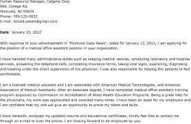 medical records cover letter cover letter template clerk sample
