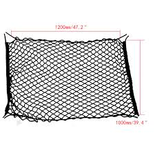 elastic nets compare prices on mazda net online shopping buy low price mazda