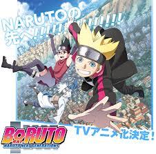 airing boruto naruto next generations u0027 anime starts airing in april 2017