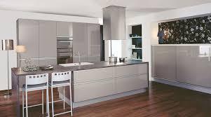Distingué Idée Cuisine équipée Cuisine Partenariat Kitchen X Decocrush Suite Cuisinella Taupe