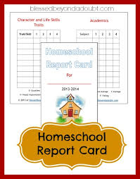 preschool report card template free homeschool report card form blessed beyond a doubt