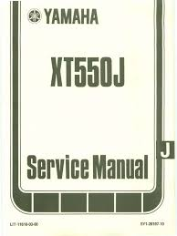 yamaha xt550 service manual ocr small carburetor throttle