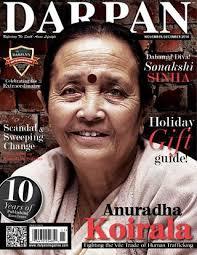 by priya captions 8 nov 2014 darpan nov2014 full mag by darpan magazine issuu