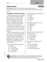 narrative elements worksheets worksheets
