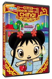 ni hao kai lan kai lan u0027s trip china dvd review