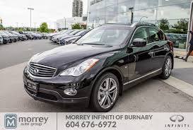car financing application jim pattison nissan burnaby new u0026 used nissan for sale in vancouver