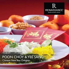 ik饌 cuisine catalogue wan li restaurant at renaissance johor bahru hotel home