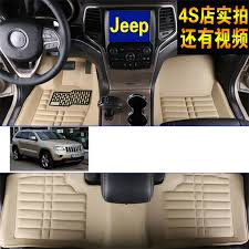 2014 jeep floor mats aliexpress com buy free shipping waterproof fiber leather car
