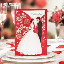 bridal cards new 2018 laser cut wedding invitation cards personalized print