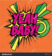 pop art comics icon yeah baby stock vector 258570101 shutterstock