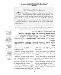 transliterated haggadah transliterated haggadah mostly