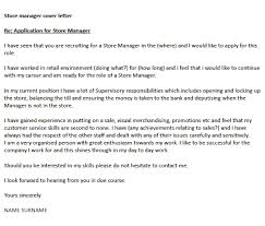 cover letter for retail position examples