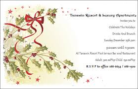 christmas brunch invitations christmas specials tanawin luxury apartments boracay