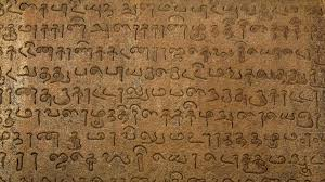 biography meaning of tamil a biography of the tamil language reveals its influence on sanskrit