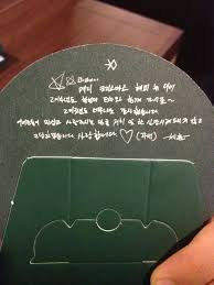 sehun s message merry happy new year together