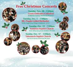 free christmas concerts 2017 tues nov 28 7pm dec 5 7pm